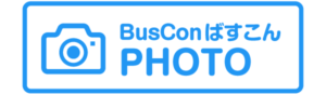 buscon_photo