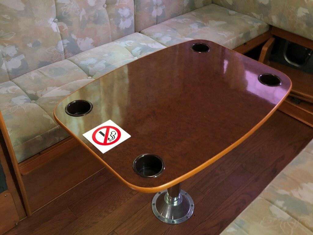 リアテーブル